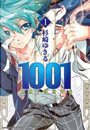 1001KNIGHTS 1 by Yukiru Sugisaki
