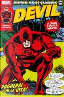 Super Eroi Classic vol. 209 by Chris Claremont, Gerry Conway, Steve Gerber