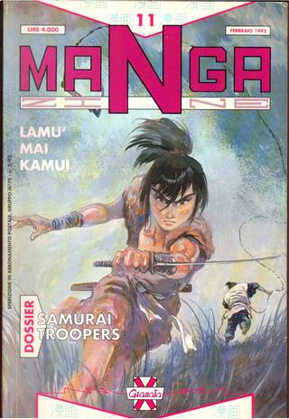 Mangazine n. 11 by Kazuya Kudo, Ryoichi Ikegami, Sanpei Shirato, 高橋 留美子