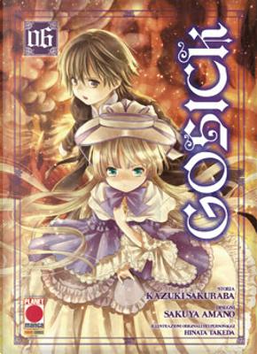 Gosick vol. 06 by Kazuki Sakuraba