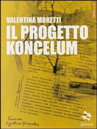 Il progetto Koncelum by Valentina Moretti