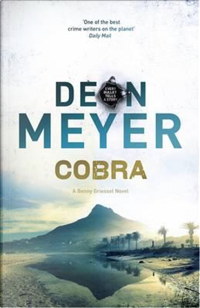 Cobra by Deon Meyer