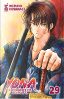 Yona - La principessa scarlatta vol. 29 by Mizuho Kusanagi