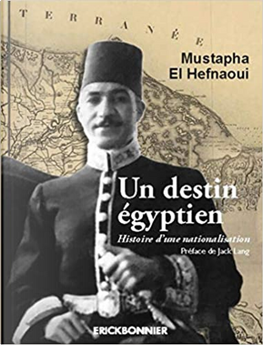 Un destin égyptien by Muṣṭafā Ḥifnāwī