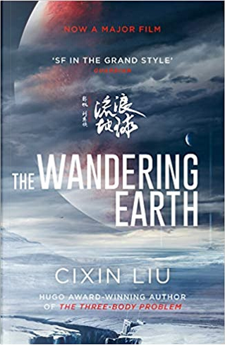The Wandering Earth by Cixin Liu