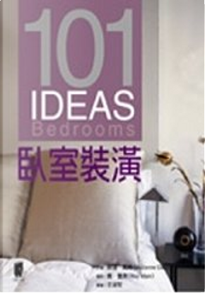 101 IDEAS臥室裝潢 by 蘇珊.戴維, 雷.曼恩