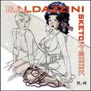 Baldazzini sketch-book. Ediz. illustrata by Roberto Baldazzini