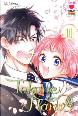 Takane & Hana vol. 10 by Yuki Shiwasu