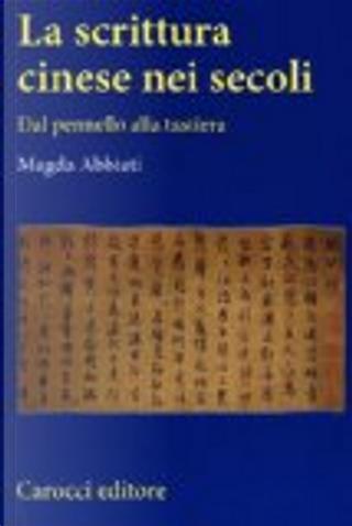 La scrittura cinese nei secoli. Dal pennello alla tastiera by Magda Abbiati