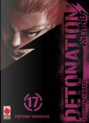 Detonation Island vol. 17 by Tsutomu Takahashi