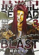 Saiyuki Reload Blast vol. 3 by Kazuya Minekura