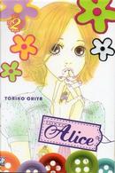 Tokyo Alice vol. 2 by Toriko Chiya