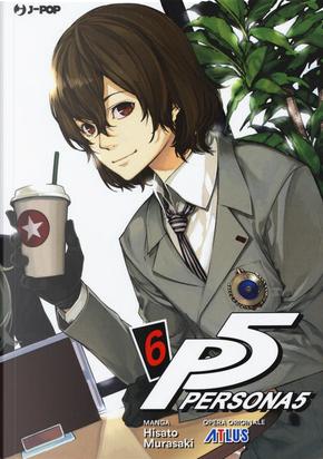 P5 Persona 5 vol. 6 by Hisato Murasaki