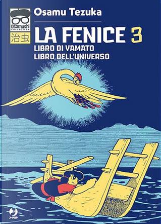 La Fenice, vol. 3 by Tezuka Osamu