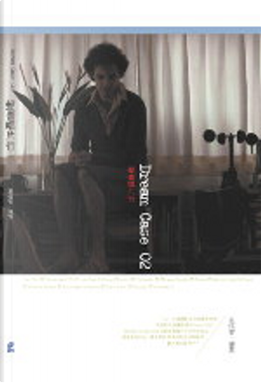 Dream Case 02 聲響唱片行 by 王信智, 鍾霓