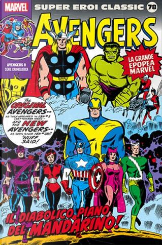 Super Eroi Classic vol. 78 by Roy Thomas