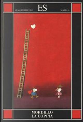 La coppia by Guillermo Mordillo
