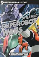 Super Robot Collection vol. 25 by Go Nagai