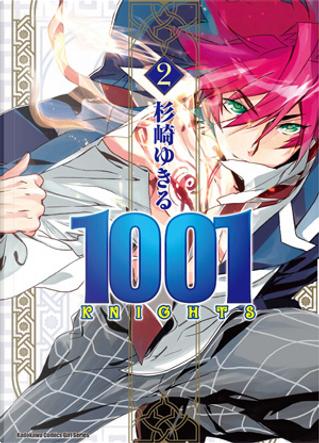 1001KNIGHTS 2 by Yukiru Sugisaki