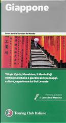 Giappone by Francesco Comotti, Laura Imai Messina, Patrick Colgan