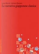 La narrativa giapponese classica by Adriana Boscaro, Luisa Bienati