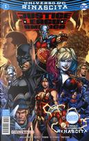 Justice League America #1 by Benjamin Percy, Joshua Williamson