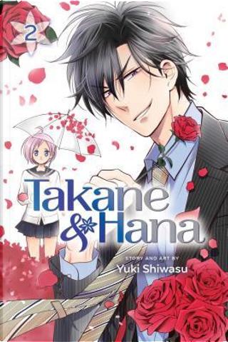 Takane & Hana 2 by Yuki Shiwasu