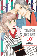 Tsubaki-cho Lonely Planet vol. 10 by Mika Yamamori