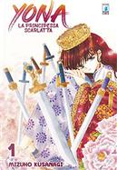 Yona - La principessa scarlatta vol. 1 by Mizuho Kusanagi
