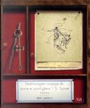 L'Extravagant Voyage du jeune et prodigieux T. S. Spivet by Reif Larsen