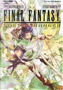 Final Fantasy: Lost stranger vol. 4 by Hazuki Minase