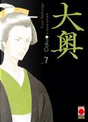Ooku vol. 7 by Fumi Yoshinaga
