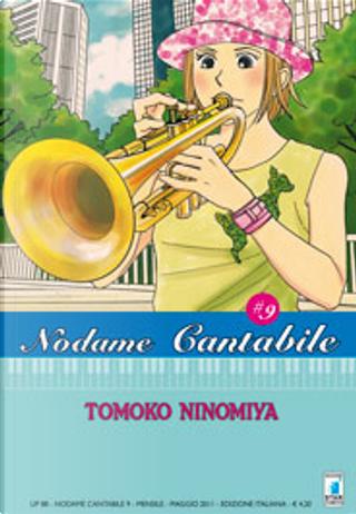 Nodame Cantabile vol. 9 by Tomoko Ninomiya