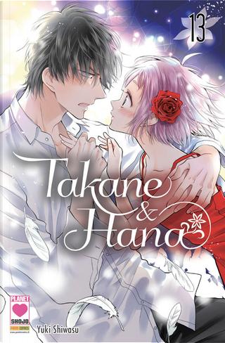 Takane & Hana vol. 13 by Yuki Shiwasu