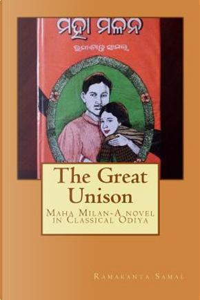 The Great Unison by Ramakanta Samal