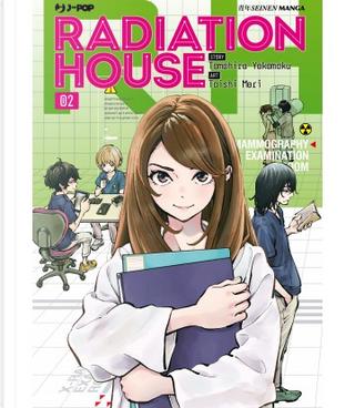Radiation house vol. 2 by Tomohiro Yokomaku