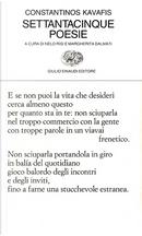 Settantacinque poesie by Konstantinos Kavafīs