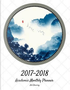 2017-2018 Academic Monthly Planner by Windy Journals
