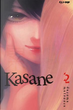 Kasane vol. 2 by Daruma Matsuura