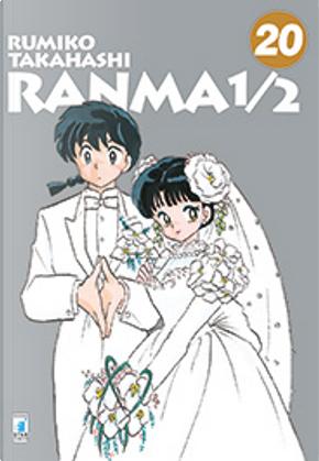 Ranma 1/2 New Edition vol. 20 by 高橋 留美子