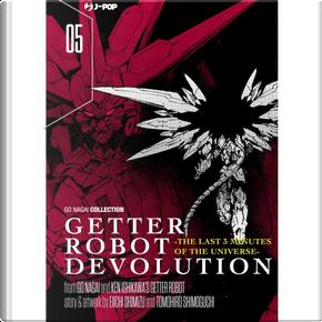 Getter Robot Devolution. The Last 3 Minutes of the Universe vol. 5 by Gō Nagai, Ken Ishikawa