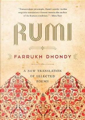 Rumi by Rumi