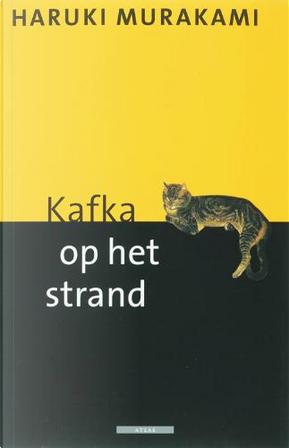 Kafka op het strand by Haruki Murakami