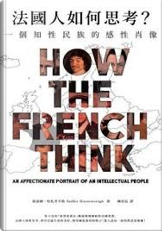 法國人如何思考? by Sudhir Hazareesingh