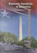Washington Monument by Hal Marcovitz