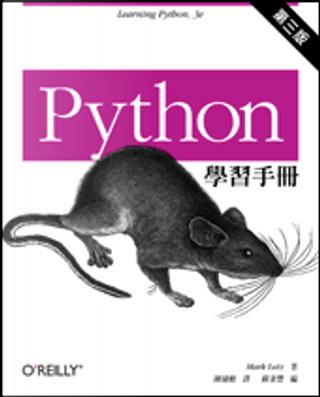 Python 學習手冊.第三版 by Mark Lutz