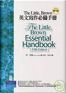 The Little,Brown英文寫作必備手冊(第五版) by 珍.亞倫