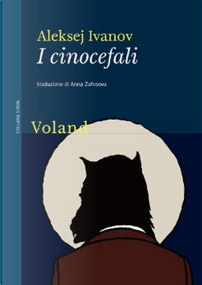 I cinocefali by Aleksej Viktorovič Ivanov