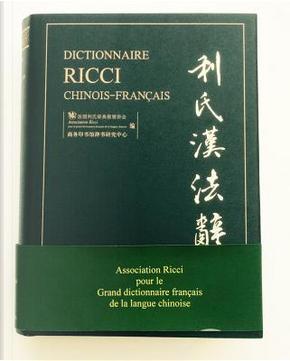 Dictionnaire Ricci Chinois-francais by Les Belles Lettres