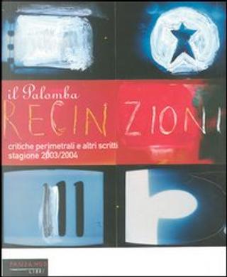 Recinzioni by Johnny Palomba